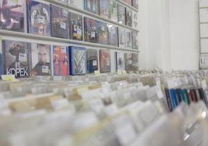 zeedee online cd ankauf f r gebrauchte cds und dvds in. Black Bedroom Furniture Sets. Home Design Ideas